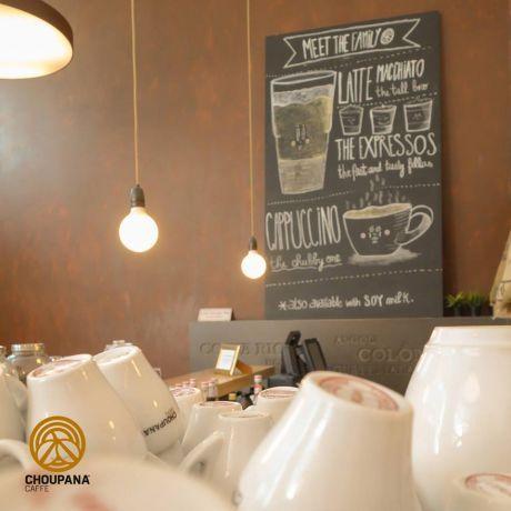 Foto 3 de Choupana Caffe