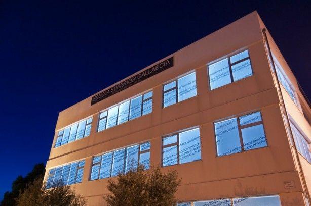 Foto 1 de ESG, Escola Superior Gallaecia