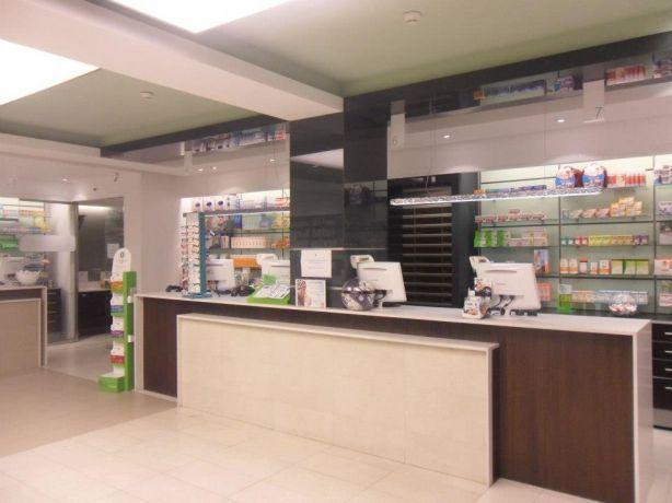Foto 1 de Farmácia da Penha