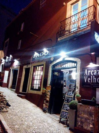 Foto de Arcaz Velho Bar