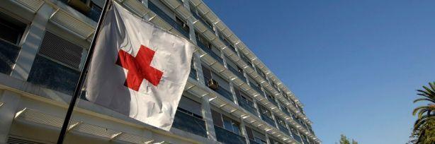 Foto de Hospital da Cruz Vermelha Portuguesa