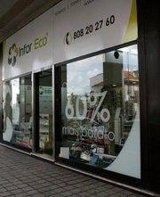 Foto 1 de InforEco, Porto