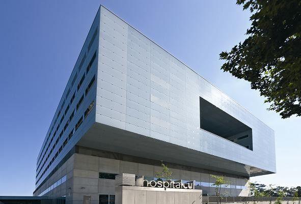 Foto 1 de Hospital Cuf Porto